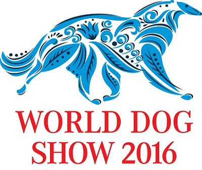 выставка world dog show 2016